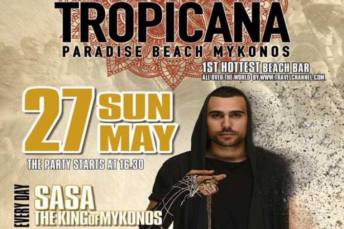 Tropicana Mykonos presents Sagi Abitbul