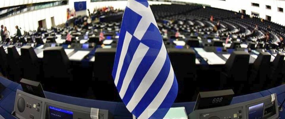 Wall Street Journal: Η Ελλάδα βγαίνει από την περίοδο της επιτήρησης