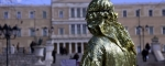 Έκθεση-καταπέλτης του Γραφείου Προϋπολογισμού της Βουλής: Προϋπολογισμός φοροκεντρικής λιτότητας- κακώς η κυβέρνηση επιμένει σε υπερπλεονάσματα