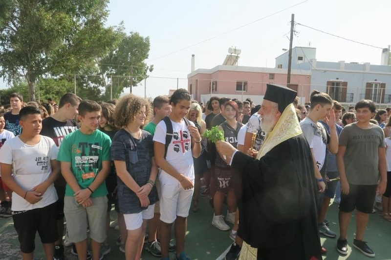 Μήνυμα του Σεβασμιωτάτου Δωρόθεου Β΄επί τη ἐνάρξει του νέου Σχολικού Ἔτους 2017-2018