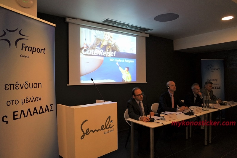 H Fraport Greece παρουσιάζει τα σχέδιά της για ένα αεροδρόμιο αντάξιο της παγκόσμιας φήμης της Μυκόνου