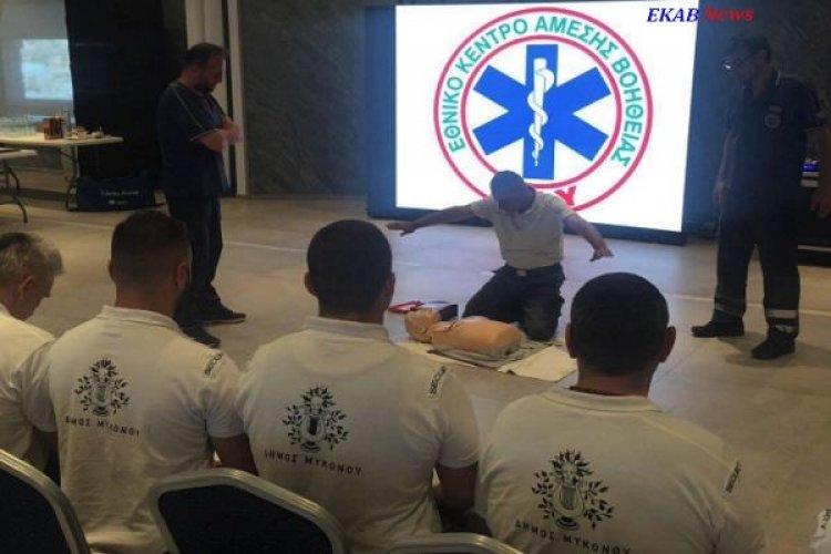 Επιτυχημένο το σεμινάριο πρώτων βοηθειών και ΚΑΡΠΑ  στις ZEYS & KERNEL Security από το ΕΚΑΒ Μυκόνου