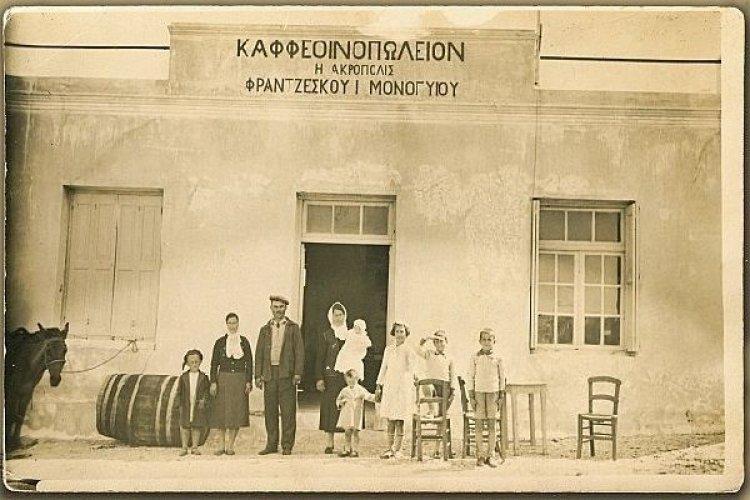 Το οινοκαφενείο «Ακρόπολις» του Φρ. Μονογυιού στην Μύκονο... με τα πανηγύρια και τις οινοποσίες