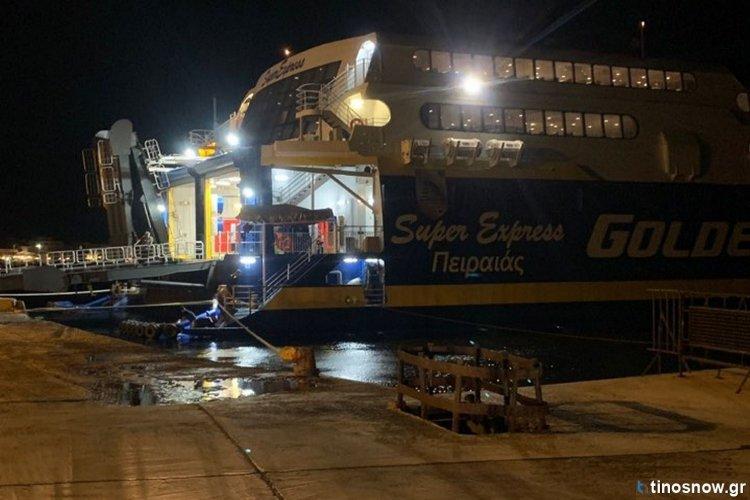 Super Express: Παραμένει δεμένο λόγω βλάβης στο λιμάνι της Τήνου