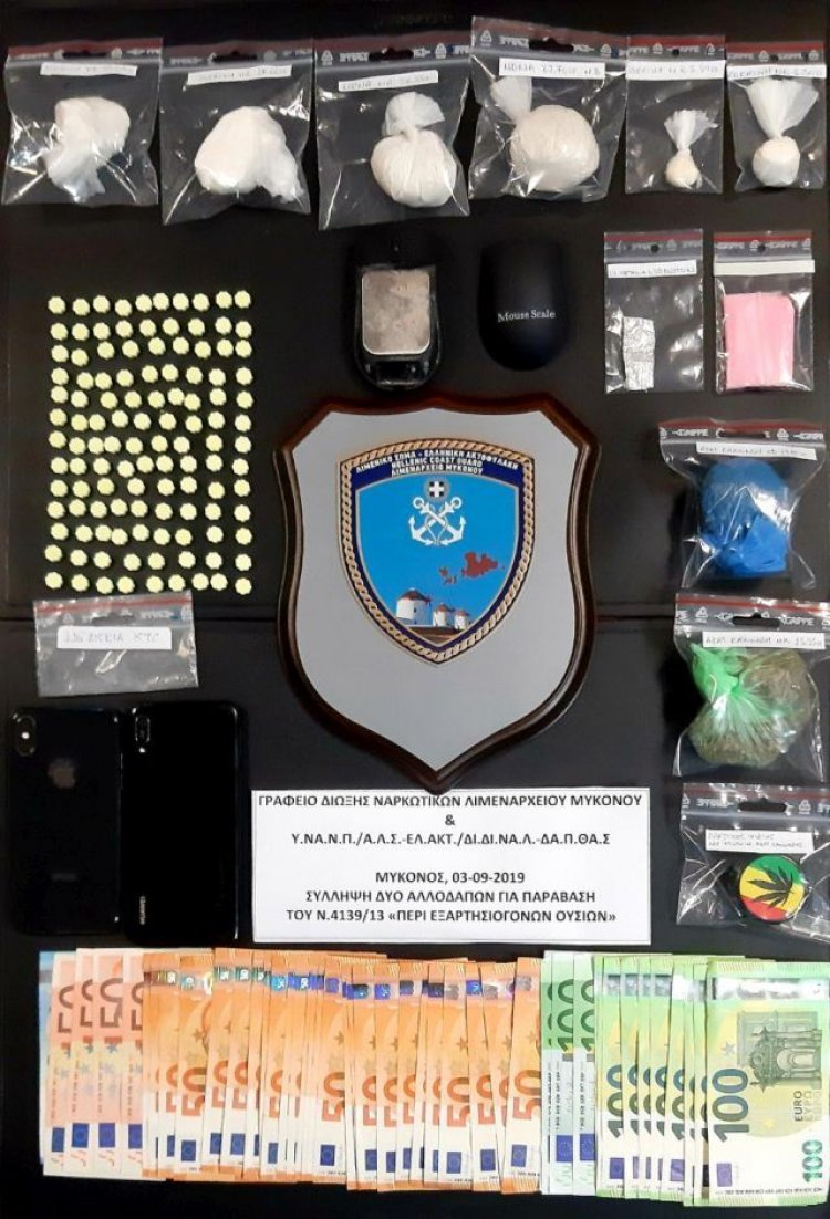 Δύο συλλήψεις για κατοχή ναρκωτικών στον Κόρφο Μυκόνου