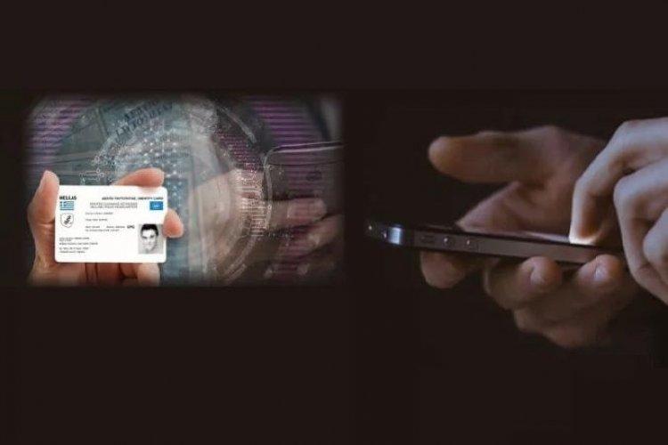 Νέες ταυτότητες σαν πιστωτική κάρτα!! Με application στα κινητά!! Ποια στοιχεία θα περιλαμβάνουν