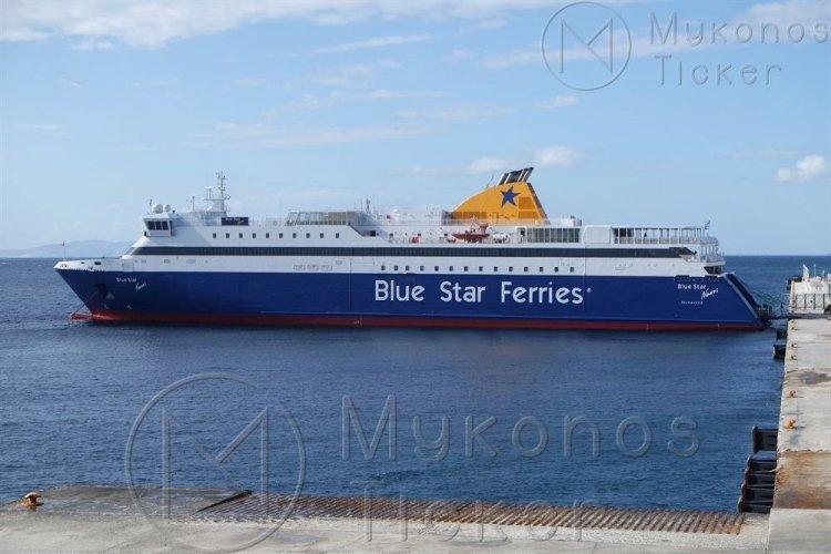 Seamen's Strike: Η ΠΕΝΕΝ δένει τους κάβους για 24 ώρες σε όλες τις κατηγορίες πλοίων στις 18 Φεβρουαρίου