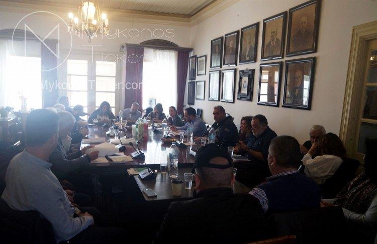 Μύκονος: Ειδική Συνεδρίαση για την έγκριση του Προϋπολογισμού του 2020 στο Δημοτικό Συμβούλιο (Έγγραφα)