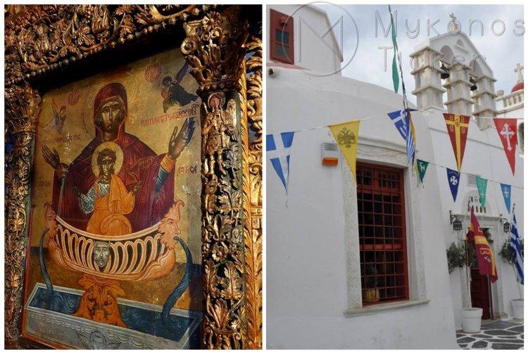 Mykonos Ticker: Απ' ευθείας – Live, η πανηγυρική Θεία Λειτουργία της Ζωοδόχου Πηγής από τον Μητροπολιτικό Ναό της Μεγάλης Παναγιάς