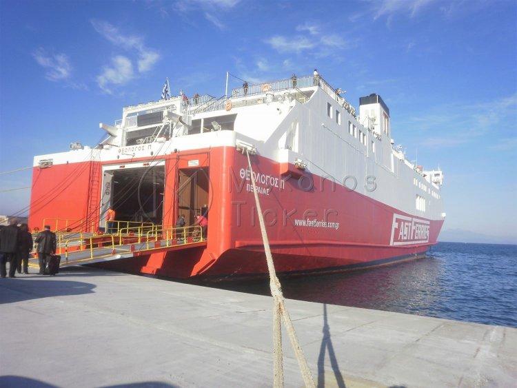 Ferry Routes: Απαγορεύτηκε ο απόπλους του «Θεολόγος» - Tα επόμενα 2 δρομολόγια θα εκτελέσει το «Fast Ferries Andros»