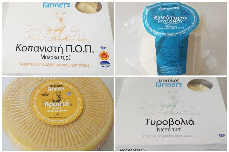 US Import Duties: Εξαιρούνται τα ελληνικά τυριά από τους δασμούς που έχουν επιβάλει οι ΗΠΑ σε προϊόντα της ΕΕ