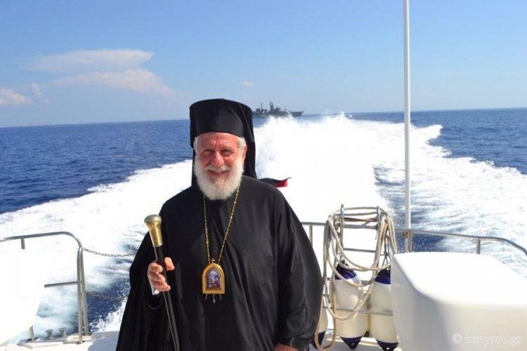 His Eminence Dorotheos B'- Δωρόθεος Β': «ΠΡΑΓΜΑΤΩΝ ΕΛΕΓΧΟΣ ΟΥ ΒΛΕΠΟΜΕΝΩΝ»