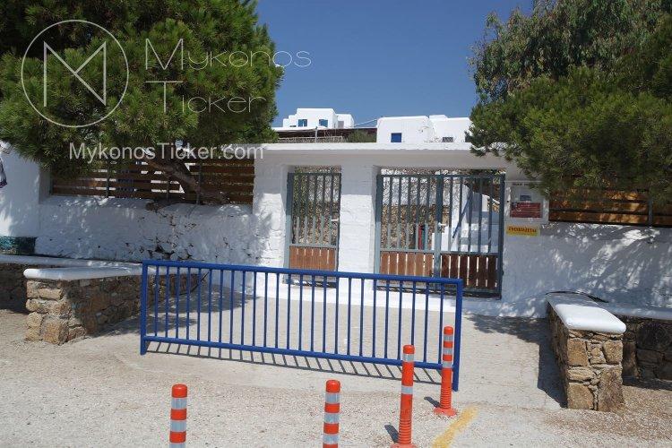 Coronavirus-Heightened measures: Κλείνουν τα δημοτικά σχολεία σε όλη την Ελλάδα, από Δευτέρα