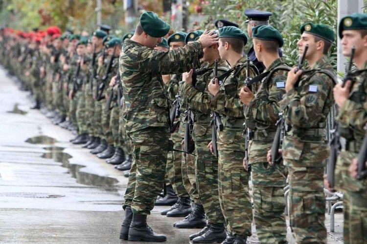 Military Service: Ηλεκτρονικά η υποβολή αιτήσεων για Αναβολή Κατάταξης στο Στρατό, λόγω σπουδών