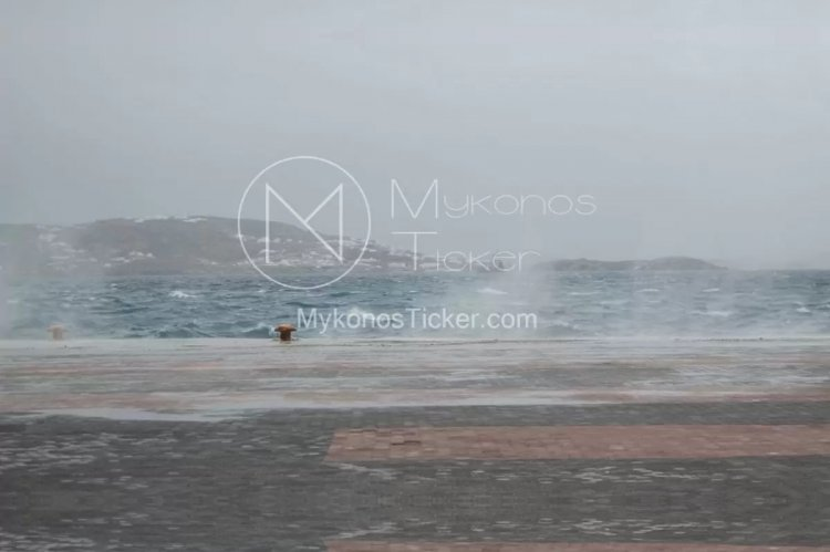 Marine Forecast: Λήψη αυξημένων μέτρων από το Λιμεναρχείο Μυκόνου, λόγω αναγγελίας θυελλωδών ανέμων στις 12/01/2021!!
