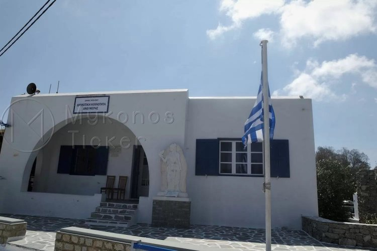 Mykonos: Πρόσκληση στην Δια Περιφοράς Συνεδρίαση του Κοινοτικού Συμβουλίου Ανω Μεράς