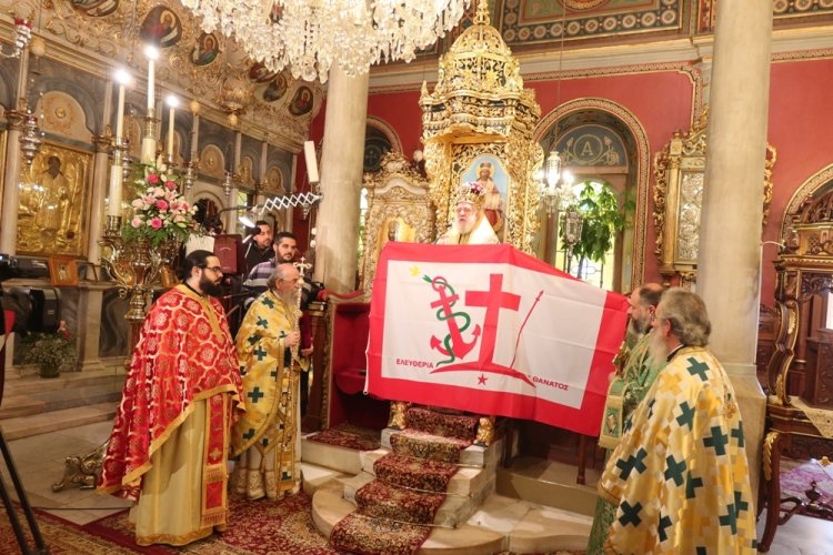 His Eminence Dorotheos B': «Μνημονεύετε Ψαρά και Μεσολόγγι»