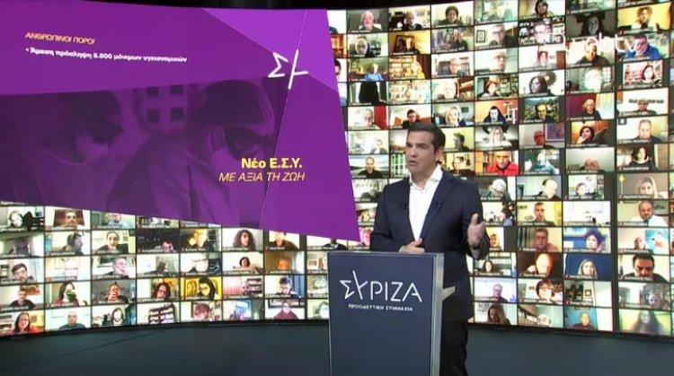 SYRIZA plan for new health system: Οι βασικοί άξονες στο πρόγραμμα του ΣΥΡΙΖΑ-ΠΣ για το νέο ΕΣΥ