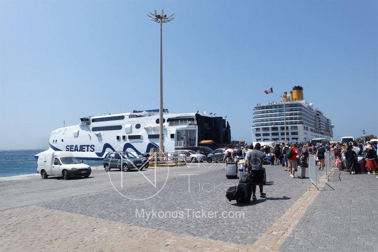 Ferry travel: Χωρίς covid test θα ταξιδέψουμε αυτό το καλοκαίρι