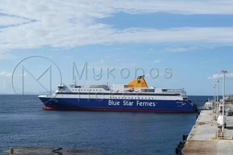 Seafarer's Strike: 24ωρη απεργία στις 6 Μαΐου, αποφάσισαν 13 ναυτεργατικά σωματεία