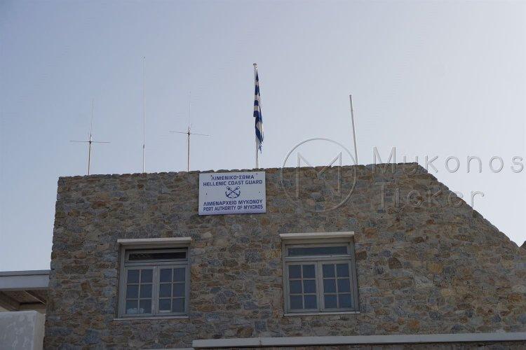Mykonos Coast Guard: Σύλληψη αλλοδαπών από στελέχη του Λιμεναρχείου Μυκόνου