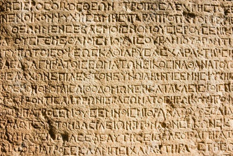 LanguageCert Test of Classical Greek: Η Αρχαία Ελληνική γλώσσα, για πρώτη φορά με διεθνή πιστοποίηση
