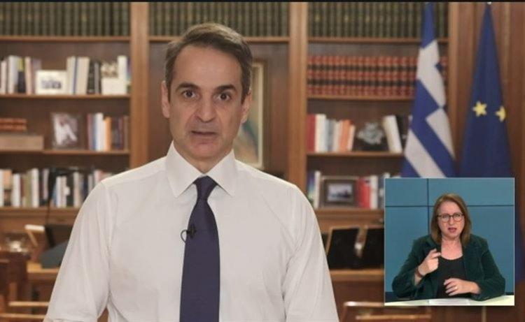 Lifting restrictions: Τηλεοπτικό μήνυμα Μητσοτάκη στις 18:00 - Παρουσιάζει τον οδικό χάρτη για τα νέα μέτρα