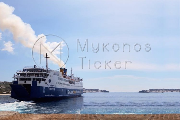 Rules for domestic ferry routes: Οδηγός για όσους ετοιμάζονται να ταξιδέψουν με πλοίο στα Νησιά!! Όλα όσα πρέπει να ξέρετε!!