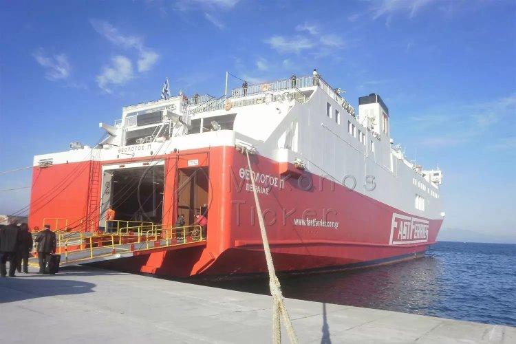 Ferry Routes: 24ωρη Πανελλαδική Απεργία στα Λιμάνια της χώρας στις 3 Ιουνίου από την ΠΕΝΕΝ