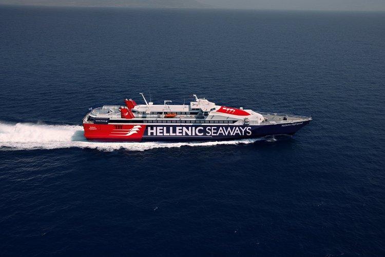 Tourism Season-Ferry Routes: Το Highspeed 4 ενώνει την Μύκονο με το Κεντρικό Αιγαίο αρχές Ιουλίου!!