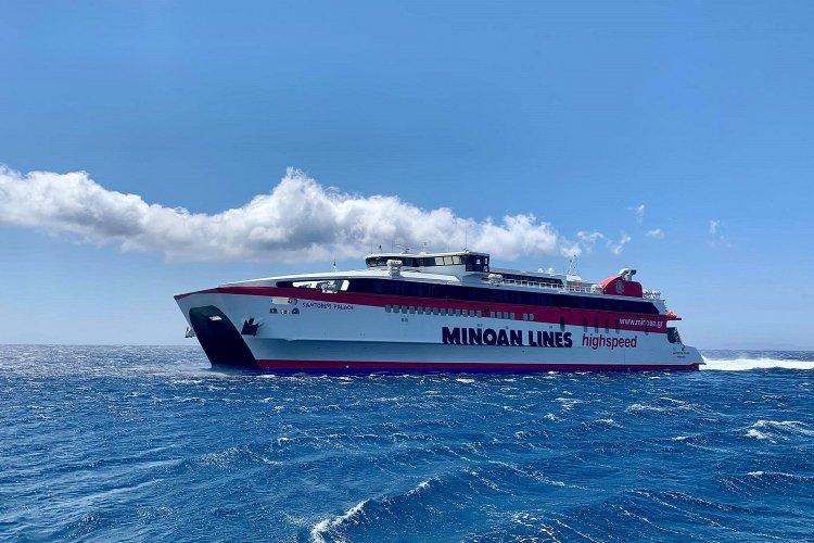 Tourism Season-Ferry Routes: Το Santorini Palace ενώνει από 12/6, την Μύκονο με τις Κυκλάδες και την Κρήτη!!