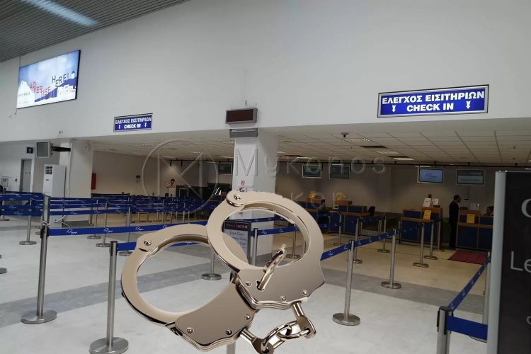 Mykonos Arrest: Συλλήψεις στο αεροδρόμιο Μυκόνου, για χρήση πλαστών ταξιδιωτικών εγγράφων και παράνομες οικοδομικές εργασίες