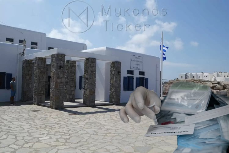 Panhellenic Exams: Τελευταίο «καμπανάκι» για το πρώτο self test των υποψηφίων στις Πανελλήνιες!! Τι ισχύει αν βγει θετικό!!