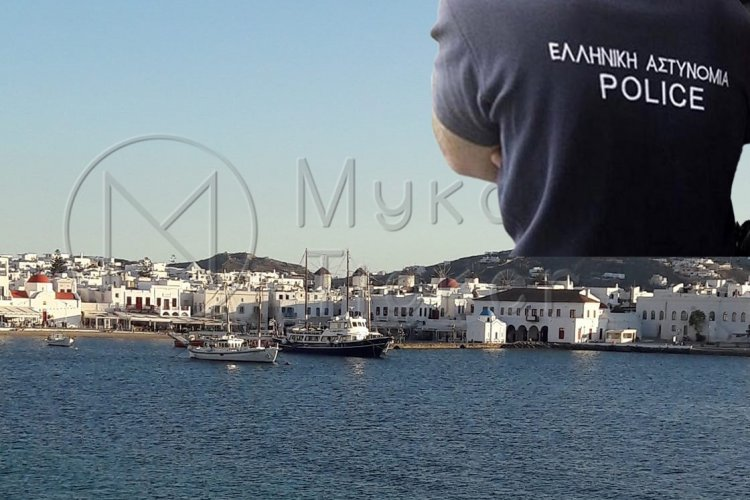 Mykonos Arrest: Τρεις [3] συλλήψεις για μουσική και άλλες παραβάσεις στη Μύκονο!!