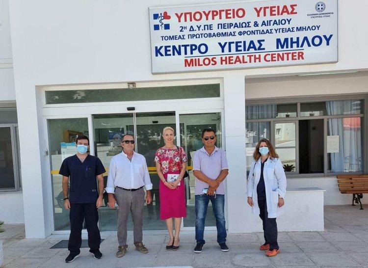 MP Katerina Monogiou: Το Κέντρο Υγείας Μήλου επισκέφτηκε η Βουλευτής Κυκλάδων Κατερίνα Μονογυιού