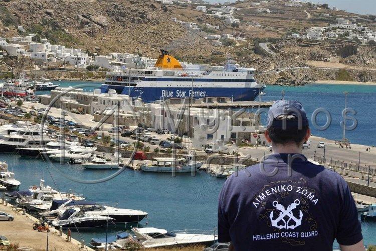 Mykonos Coast Guard: Συλλήψεις για κατοχή ναρκωτικών και κλεμμένων - παραποιημένων ταξιδιωτικών εγγράφων