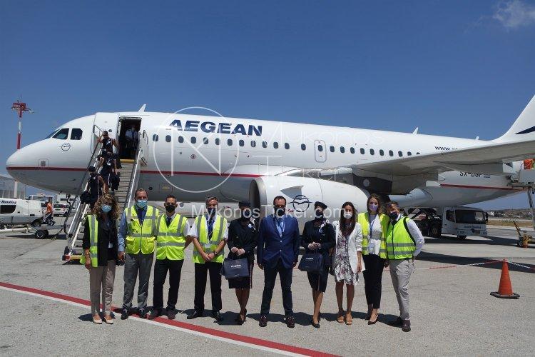 Summer Travel 2021: Έναρξη λειτουργίας της νέας εποχικής βάσης της AEGEAN στη Μύκονο [Εικόνες]