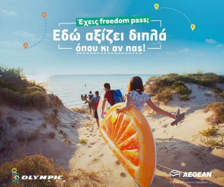 AEGEAN - Freedom Pass: Ό,τι χρειάζεται να γνωρίζουν οι νέοι για τον τρόπο αξιοποίησης του Freedom Pass μέσω της AEGEAN