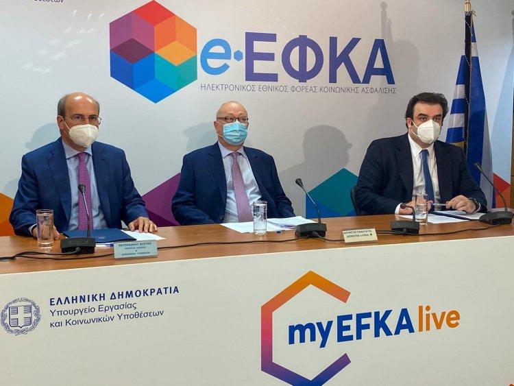 myEFKAlive: Μέσω βιντεοκλήσης η εξυπηρέτηση πολιτών στις Κυκλάδες και στα Δωδεκάνησα - Οι 12 παρεχόμενες υπηρεσίες