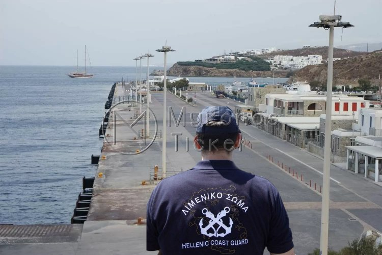 Mykonos Coast Guard: Σύλληψη ημεδαπού για ναρκωτικά από στελέχη του Λιμεναρχείου Μυκόνου