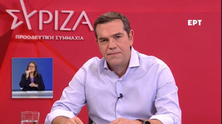Alexis Tsipras: Ο κ. Μητσοτάκης δεν έχει συνειδητοποιήσει το μέγεθος των ευθυνών του - Υποκριτική η συγγνώμη