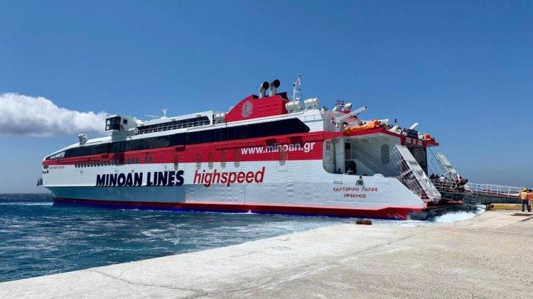 Ferry Routes: Ποια ακτοπλοϊκά δρομολόγια δεν θα πραγματοποιηθούν  λόγω των ισχυρών ανέμων