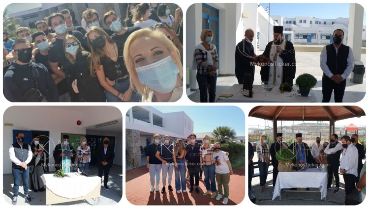 MP Katerina Monogiou: Η Κατερίνα Μονογυιού στους Αγιασμούς των σχολείων -  Να διεκδικείτε τα όνειρά σας! [pcs & vids]