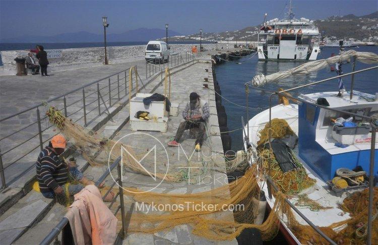 Aquaculture and Fisheries:ΥπΑΑΤ – 375 εκατ. ευρώ για το Πρόγραμμα Αλιείας Υδατοκαλλιέργειας και Θάλασσας [Έγγραφο]