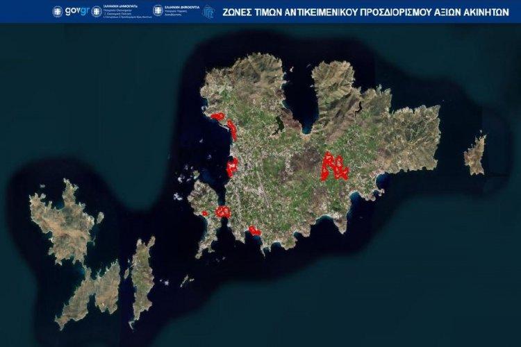 Real Estate - Valuemaps.gov.gr: Δείτε την Αντικειμενική Αξία του ακινήτου σας & Υπολογίστε την Εμπορική του αξία