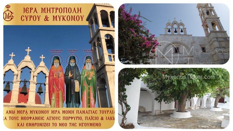 Mon. Panagia Tourliani: Εγκαίνια του εντός της Ι.Μ. τρίκλητου Παρεκκλησίου των νεοφανών Αγίων Πορφυρίου, Παϊσίου και Ιακώβου