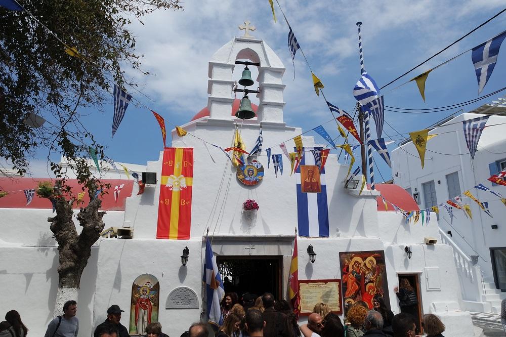 , Η Ακολουθία των Μεγάλων Βασιλικών Ωρών και της Αποκαθήλωσης στην Αγία Κυριακή Μυκόνου (Εικόνες+videolar)