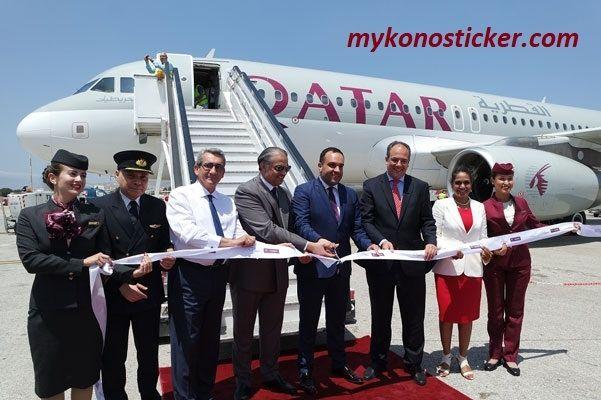 , Το πρώτο αεροσκάφος της Qatar Airways προσγειώθηκε στο Αεροδρόμιο της Μυκόνου [Videos]