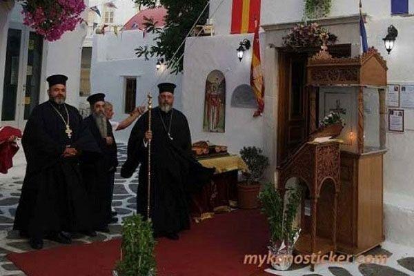 , Πρόσκληση εορτασμού μνήμης της Αγίας Μεγαλομάρτυρος Κυριακής στην Μύκονο