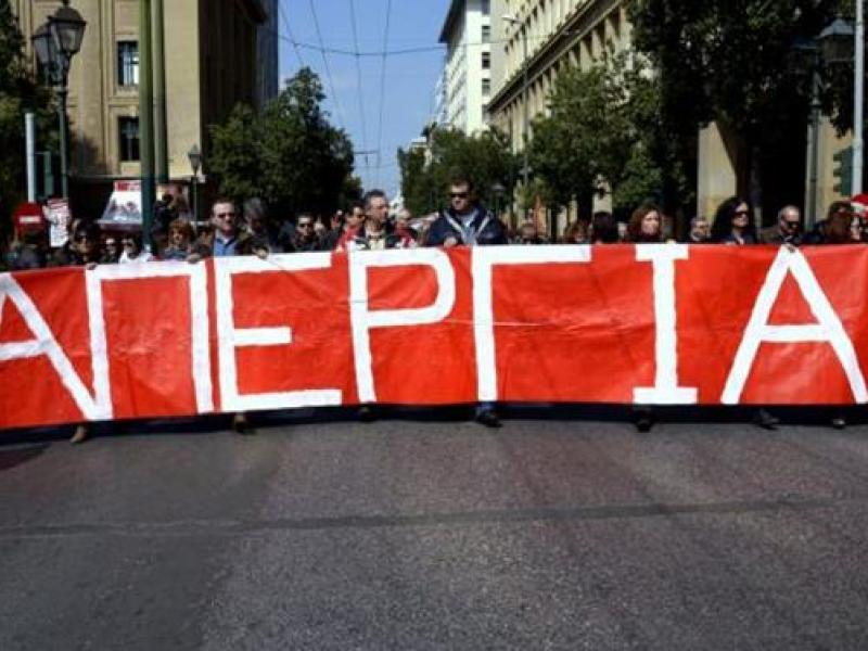 , ΑΔΕΔΥ: 24ωρη πανελλαδική απεργία στο Δημόσιο την Πέμπτη 17 Ιανουαρίου